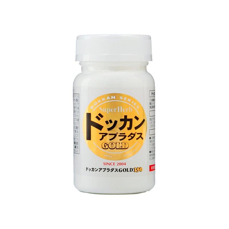 日本 HERB健康本铺 植物酵素金色加强版 150粒/瓶【保税仓】