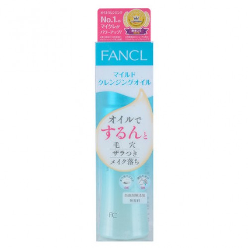 日本 Fancl 芳珂 卸妆油 无添加温和纳米卸妆油 120ml【江阴保税仓】