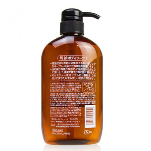日本本土版 熊野油脂 马油沐浴露 600ml【江阴保税仓】
