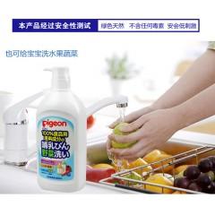 日本 贝亲Pigeon 婴儿奶瓶 果蔬 餐具专用清洗清洁剂 安全放心 800ml【江阴保税仓】