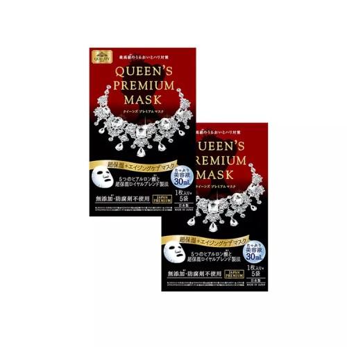 日本 QUALITY FIRST皇后的秘密 钻石女王面膜5片红盒-超保湿【马尾保税仓】