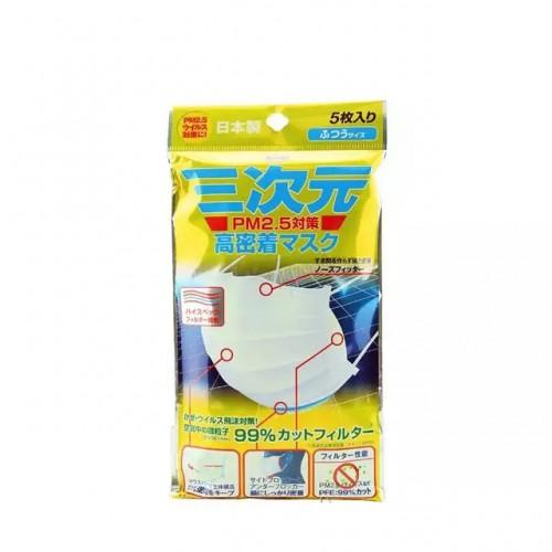 日本 KOWA 三次元防雾霾口罩5枚入PM2.5超薄(男款)【马尾保税仓】