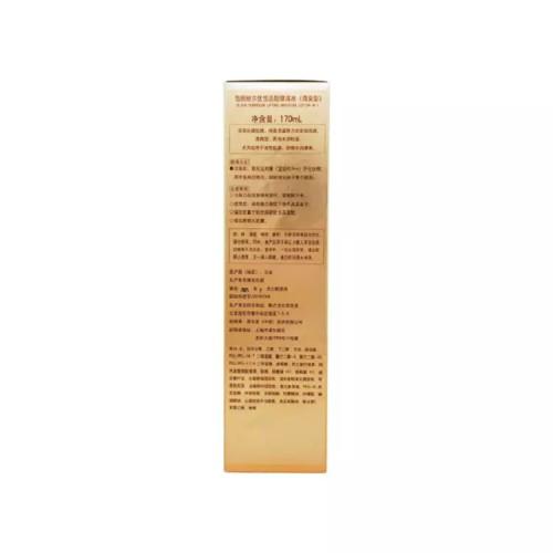 日本 资生堂ELIXIR 怡丽丝尔 保湿化妆水清爽型 170ml【江阴保税仓】