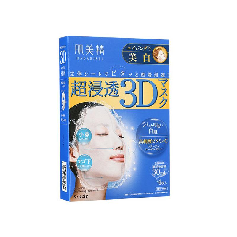 日本 Kracie肌美精 3D面膜 超浸透保湿补水面膜亮白 蓝色 4片【江阴保税仓】