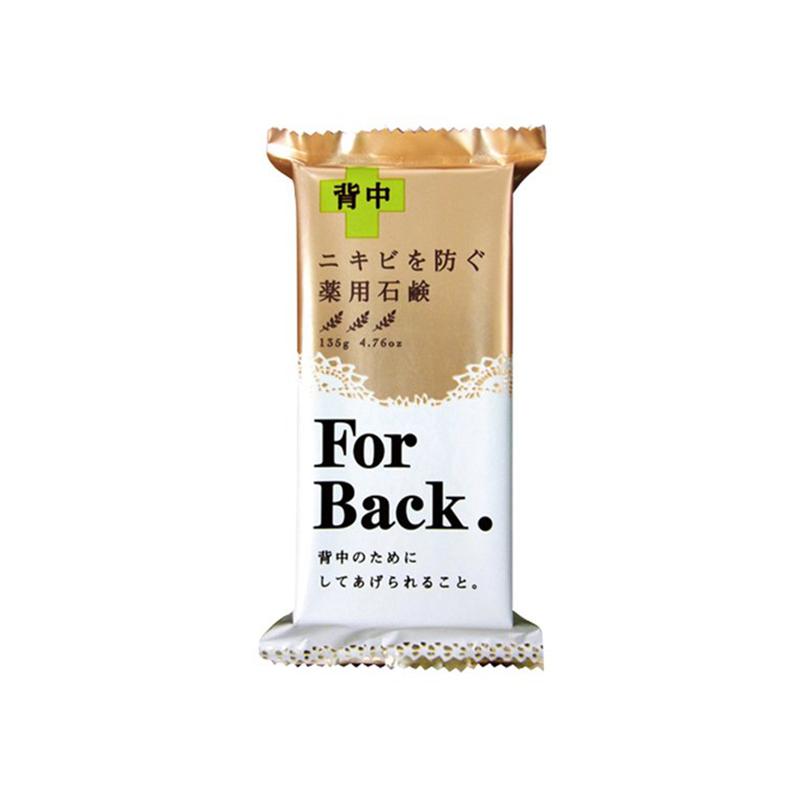 日本 Pelican沛丽康 背部去痘粉刺香皂美背皂 135g 【江阴保税仓】