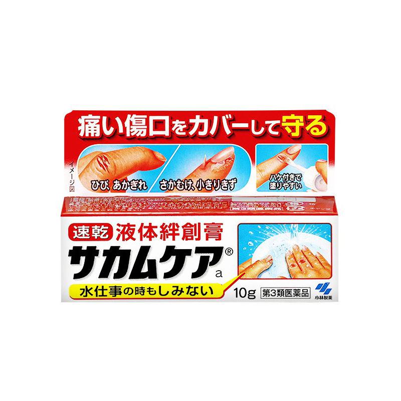 【测试】【包税】日本 小林制药 液体创可贴 消毒防水透气 伤口愈合创口贴 10g【江阴保税仓】