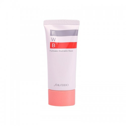 日本 Shiseido资生堂 FWB保湿温和隔离 妆前乳 35克【江阴保税仓】