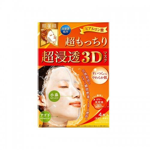 日本 KRACIE肌美精 3D浸透面膜透明质酸紧致胶原蛋白面膜 4片 橙色 【江阴保税仓】