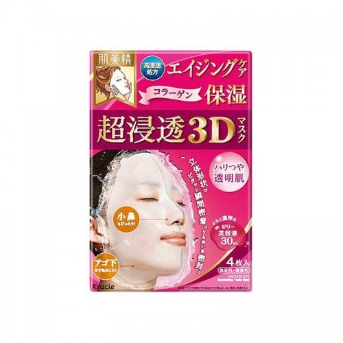 日本 Kracie肌美精 超渗透3D保湿面膜粉色 4片【江阴保税仓】