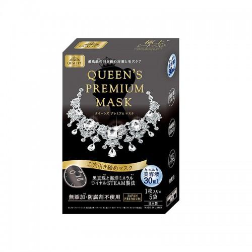 日本 QUALITY FIRST皇后的秘密 钻石女王面膜 30ML/片 5片装 黑盒-紧致【马尾保税仓】