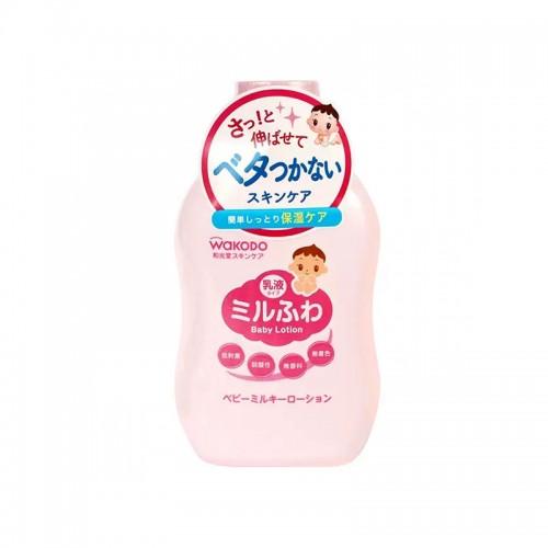日本 Wakodo和光堂 婴儿保湿润肤乳液 150ml【马尾保税仓】