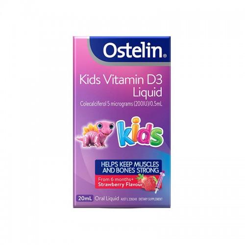 澳洲 奥斯特林Ostelin 儿童液体维生素D滴剂 20ml【保税仓】
