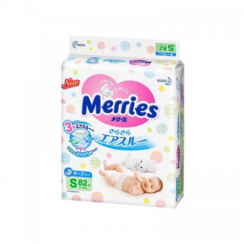 【促销】【U版】日本 Merries花王 纸尿裤尿不湿 S码 82片【江阴保税仓】
