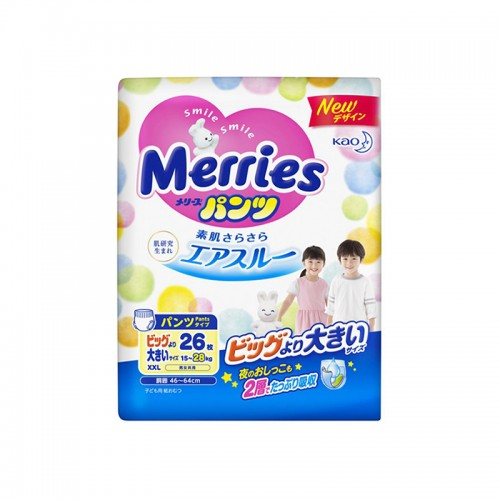【U版】日本 Merries花王妙而舒 拉拉裤/学步裤 XXL码 26片【江阴保税仓】