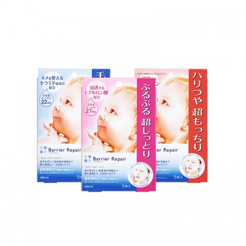 日本 Mandom曼丹 温和婴儿肌面膜 5片 粉/蓝/橙【江阴保税仓】
