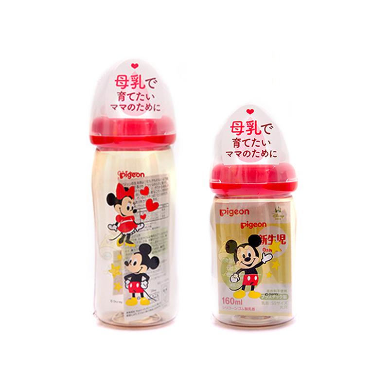 日本 贝亲Pigeon 母乳实感塑料奶瓶 160ML/240ml 米奇图案【江阴保税仓】