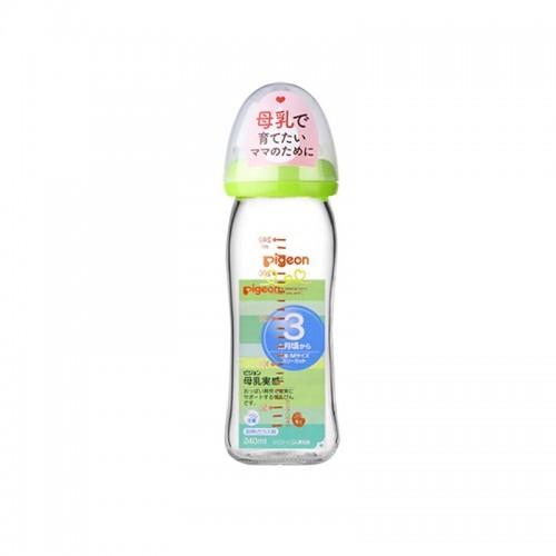 日本 贝亲Pigeon 母乳实感耐热玻璃奶瓶 橘黄色/绿色 160ML/240ML【江阴保税仓】