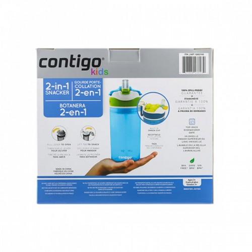 【2瓶装】美国 CONTIGO康迪克 儿童吸管杯粉色 384ML【保税仓】