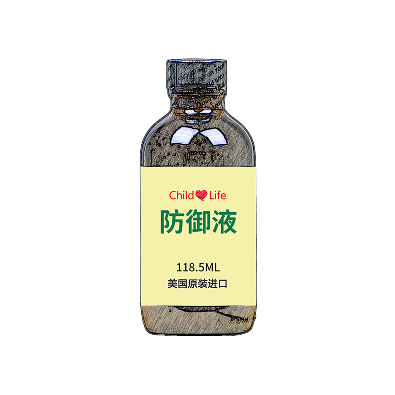 美国 童年 第一防御液 婴幼儿维生素防感冒 118ml【江阴保税仓】