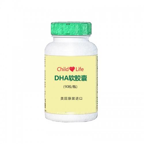 美国 童年 DHA软胶囊 6个月以上宝宝鱼油 90粒【江阴保税仓】